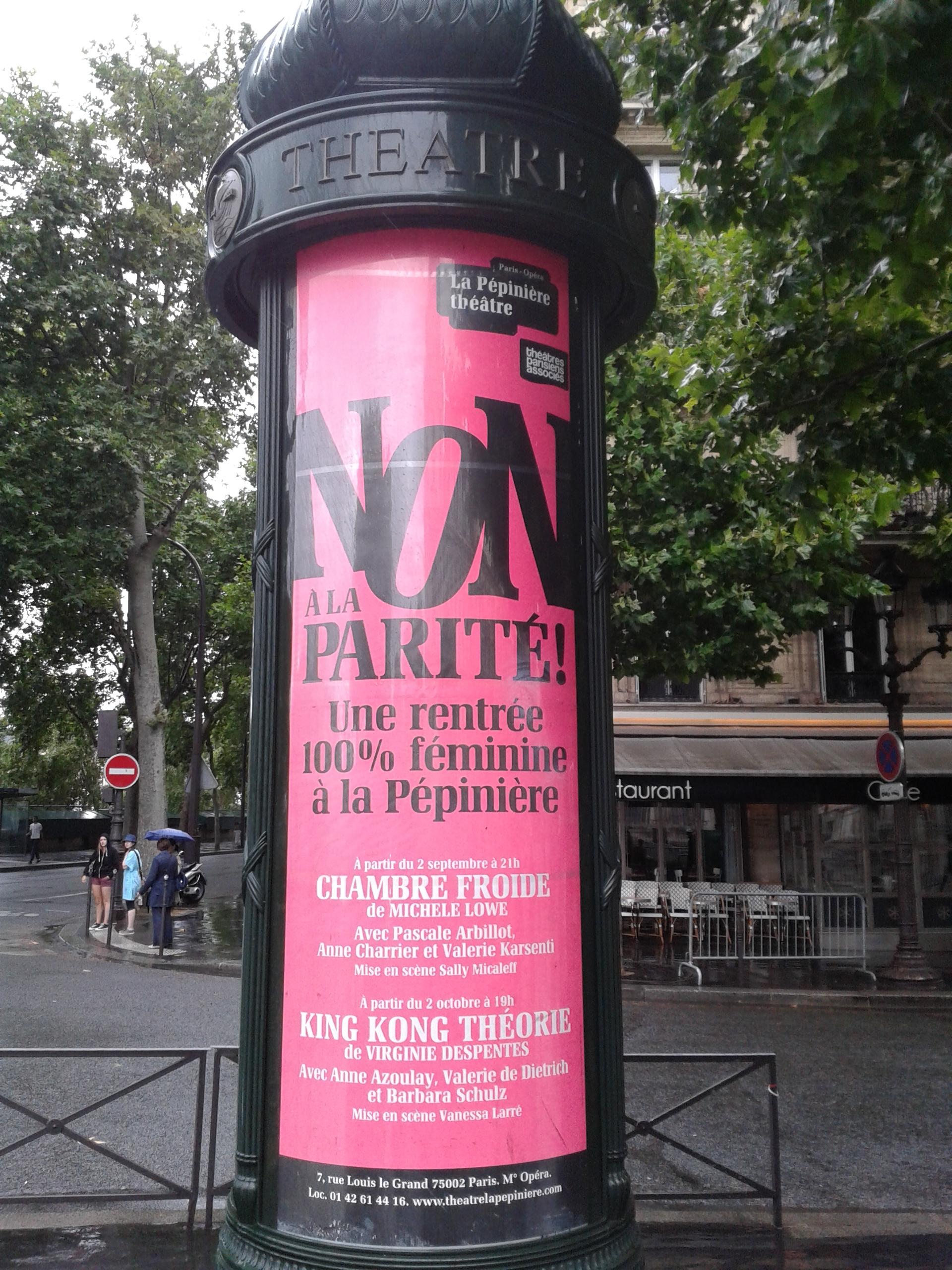 Colonne Morris vue ce matin du 6 juillet 2014 à Paris